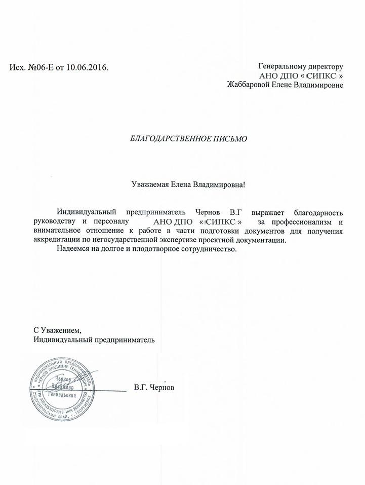 Металлолом в оренбурге адреса